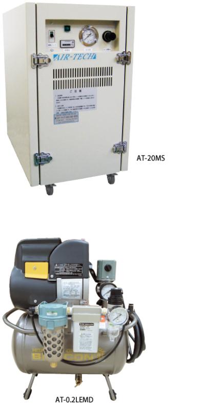Compact compressors