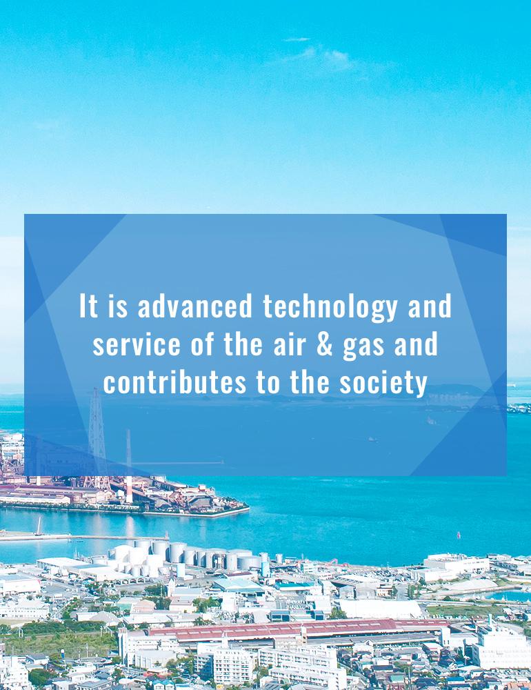 空気・ガスの技術とサービスで産業・官庁・アカデミーを支援